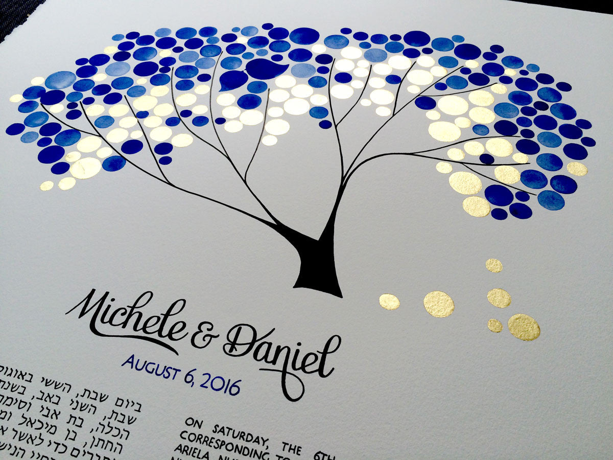 Painted Ketubah Watercolor with real gold leaf accents - ACACIA TREE SUNRISE