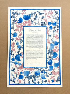 Watercolor Ketubah Song of Songs - BELOVED GARDEN