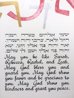 Load image into Gallery viewer, Jewish name Blessing calligraphy, Bat mitzvah original painting, home decor, watercolor painting, Hebrew calligraphy