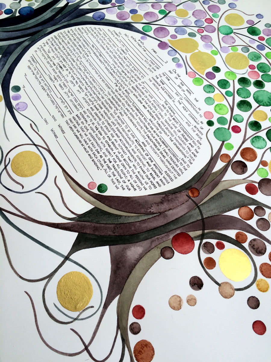 FOUR SEASONS Watercolor KETUBAH Commission Painting - Entangled Trees with Gold Leaf accents