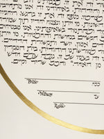 Load image into Gallery viewer, Simple Gold Ring Custom Contemporary Ketubah