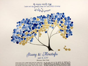 Multilingual Persian Gilded Ketubah < Bayville New York Wedding