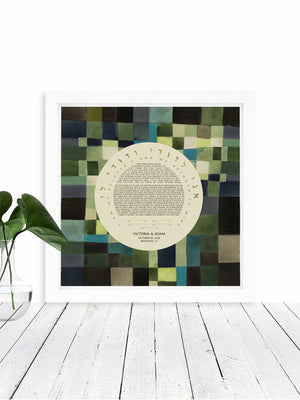 Magic Squares Ketubah print - Jewish weddings, Custom Ketubah, mid century modern