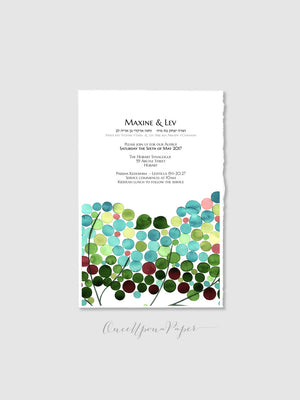 Aufruf Invitation Printable - Custom Wedding, Jewish Invitations, Card design