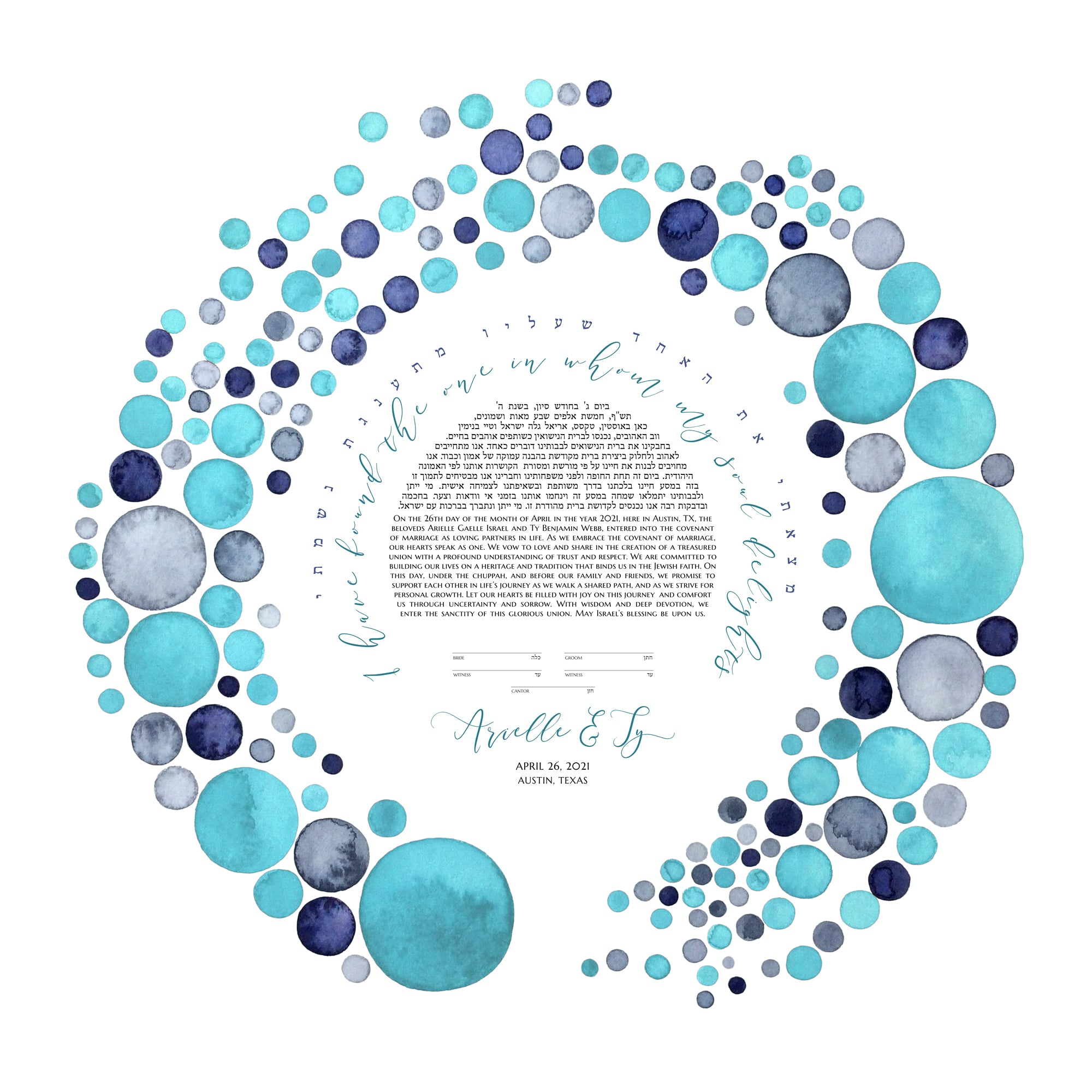 Beach Wedding Ketubah Turquoise Sea Pearl