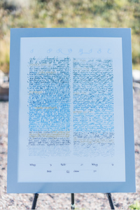 CALLIGRAPHY WATERCOLOUR KETUBAH painting with silver and gold leaf accents