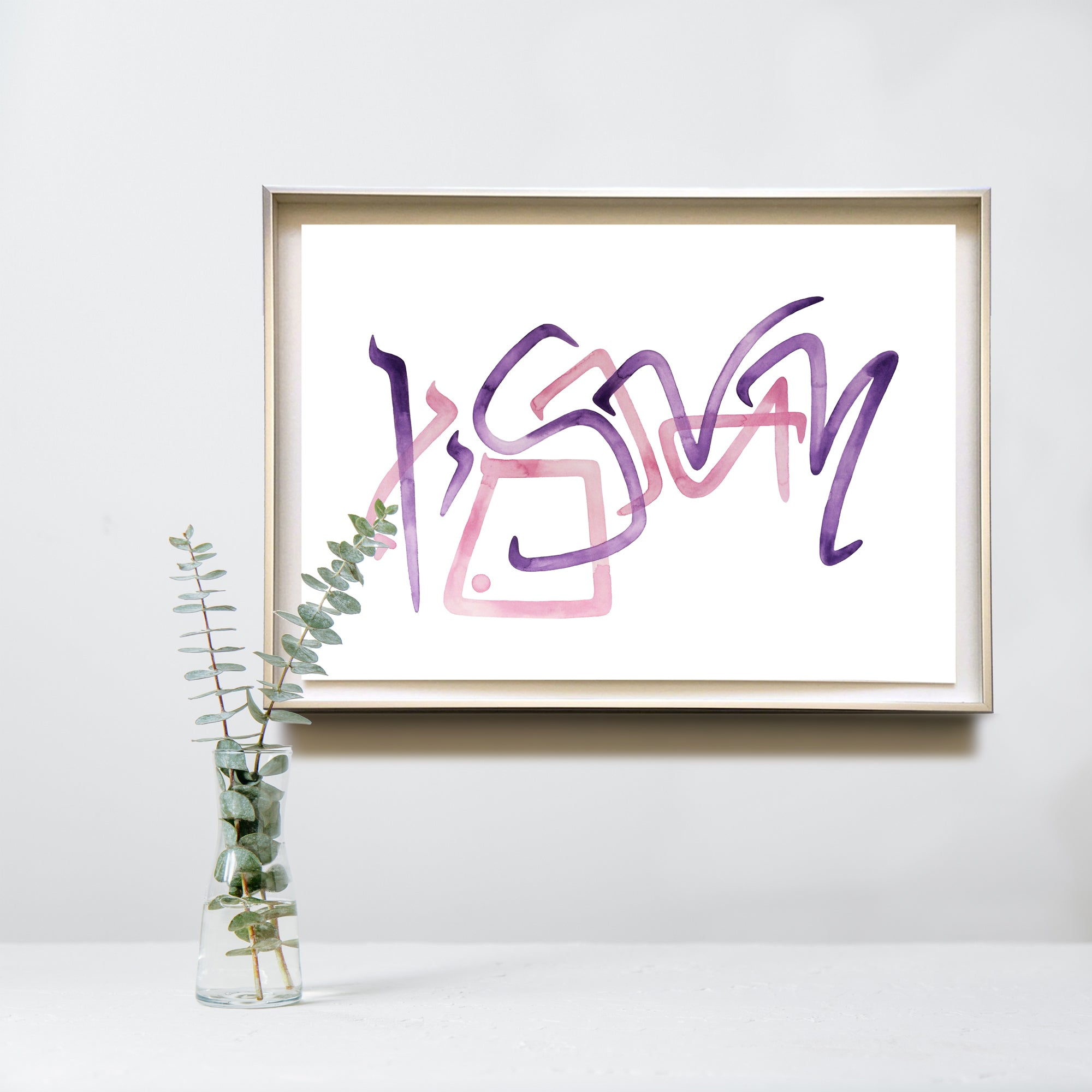 Name Blessing watercolor original painting, Calligraphy sign, Engagement bridal Gift, Wall art decor
