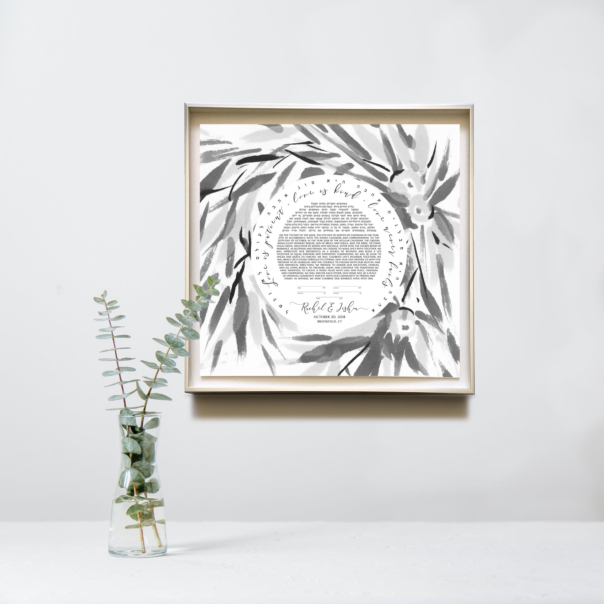 Bamboo Leaf Japanese Ink Painting Ketubah > Sumi-e Wreath Ketubah