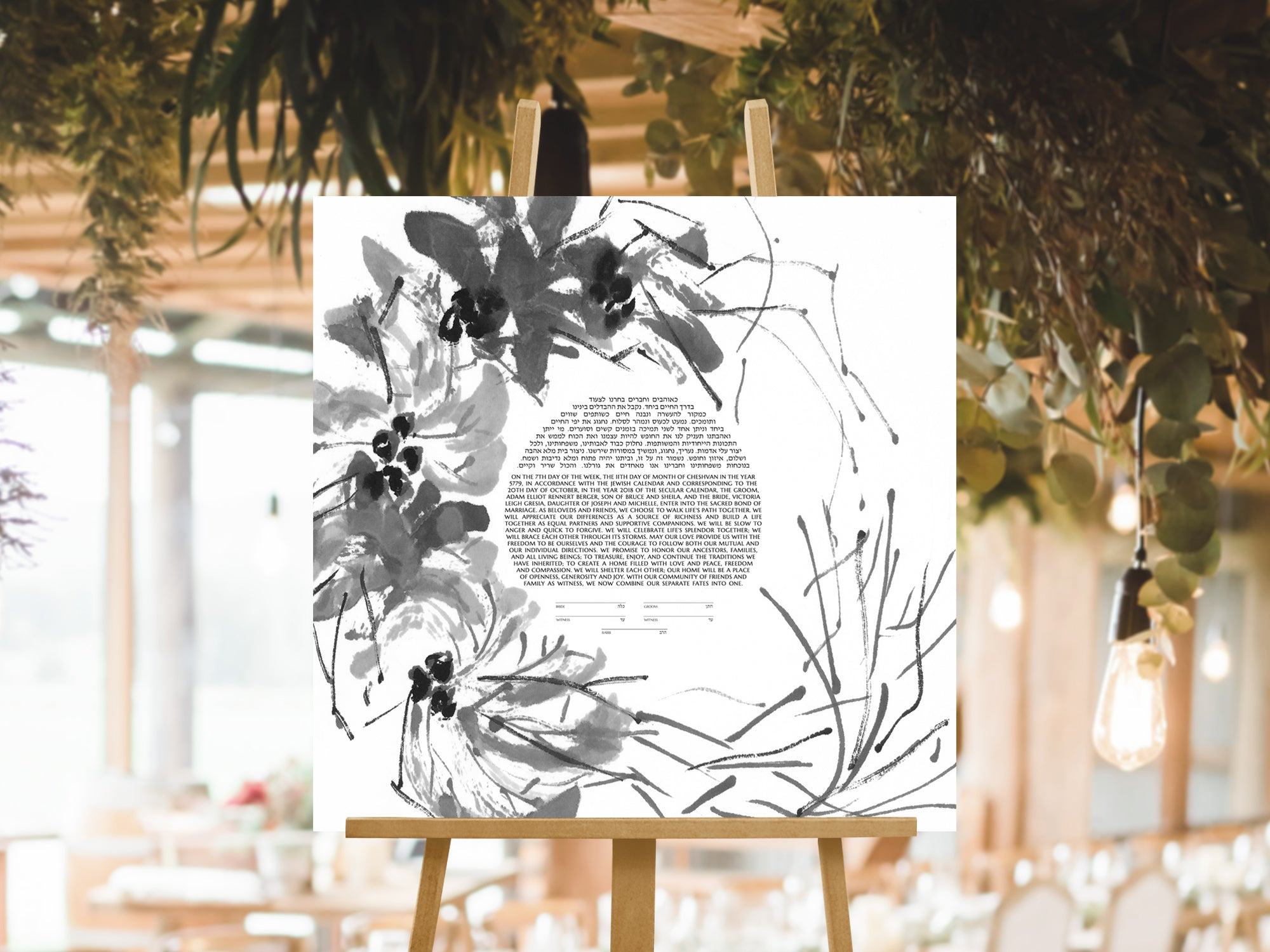 Botanical sumi-e Ketubah Black and White