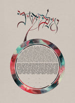 Load image into Gallery viewer, Watercolor Ring Ketubah Print - I am my beloved's and my beloved is mine - watercolor calligraphy, wedding bands