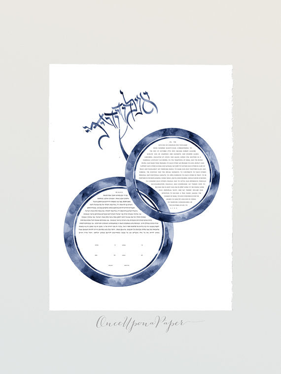 I am my beloved's Hebrew Calligraphy Ketubah Print - Engagement Rings, opal rings