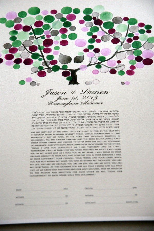 Modern Ketubah Tree of Life and Love Birds Prunes and Greens