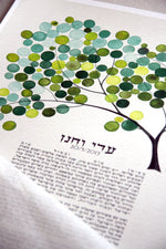 Load image into Gallery viewer, Orthodox Ketubah art print - YULAN MAGNOLIA TREE