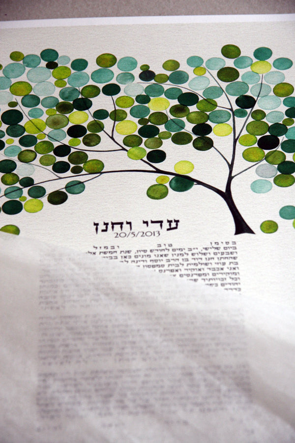 Orthodox Ketubah art print - YULAN MAGNOLIA TREE