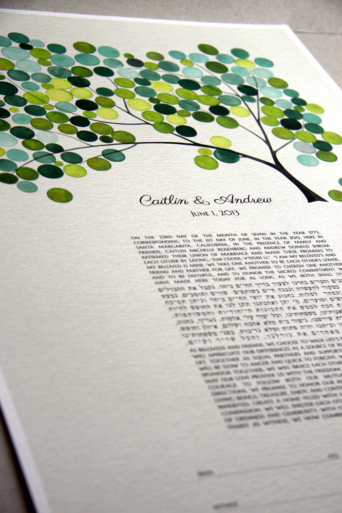Modern Ketubah Spring Tree of Life Abstract Design from Watercolor by Elena Berlo