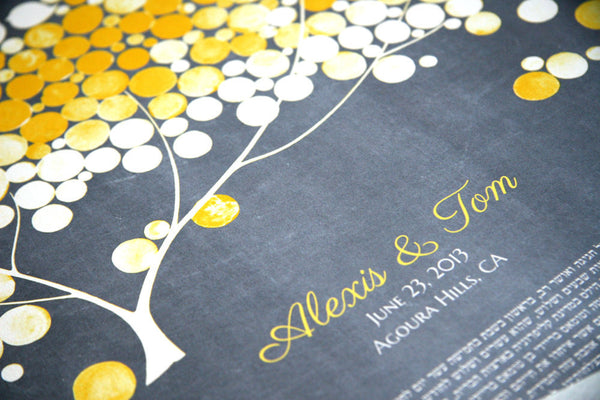 Personalized Modern Ketubah Yellow Blush Tree of Life Abstract Design from Watercolor by Elena Berlo - Charcoal background
