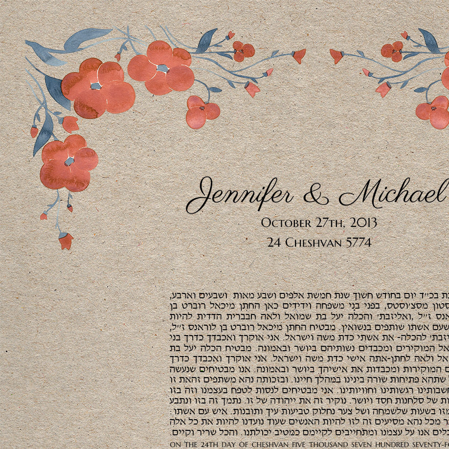 Modern Ketubah Flower Bucket Pansy, abstract minimalist watercolor print Ketubah on Kraft paper background