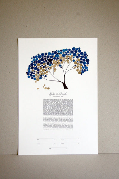 Modern Ketubah Safari Tree of Life abstract minimalist painting reproduction Ketubah on Traditional White background