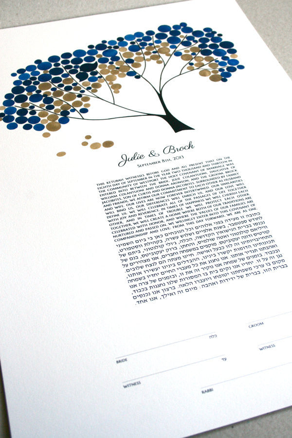 Modern Ketubah Safari Tree of Life