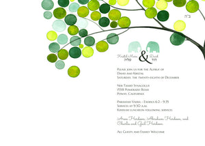 Aufruf Invitation Card Design - DIY Printable Custom Wedding Jewish  Invitations