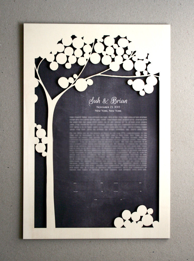 Woodcut Ketubah Tree, Modern Ketubah Print with woodcut layer