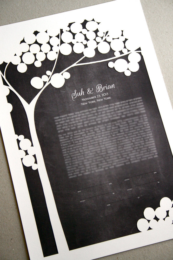 Papercut Ketubah Tree, Modern Ketubah Print with papercut layer
