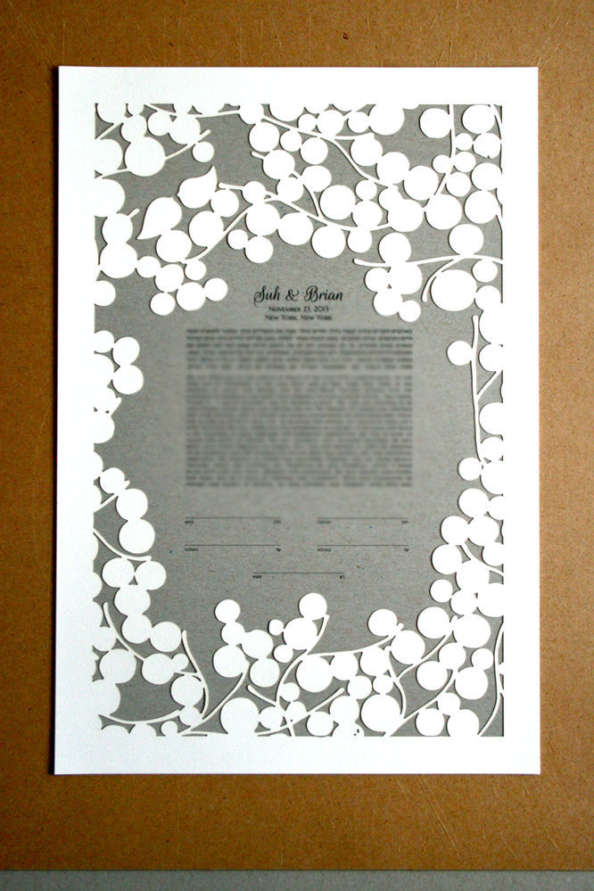 Papercut Ketubah Rich Branches, Modern Ketubah Print with papercut layer