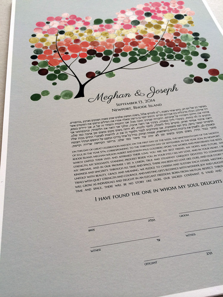 Modern Wedding Ketubah, Tree of Life abstract minimalist painting reproduction Ketubah marriage contract