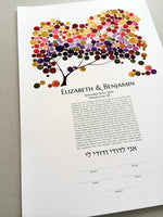 Load image into Gallery viewer, Modern Wedding Ketubah Tree of Life Burst