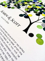 Load image into Gallery viewer, Modern Wedding Ketubah - Tree of Life Hebrew