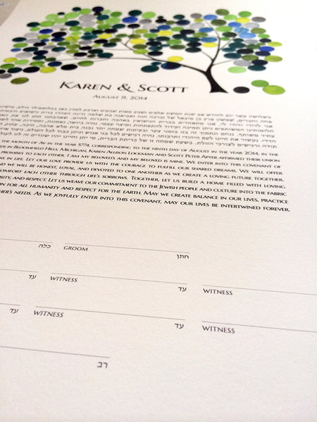Modern Wedding Ketubah, Tree of Life Hebrew Witnesses abstract minimalist painting reproduction Ketubah marriage contract