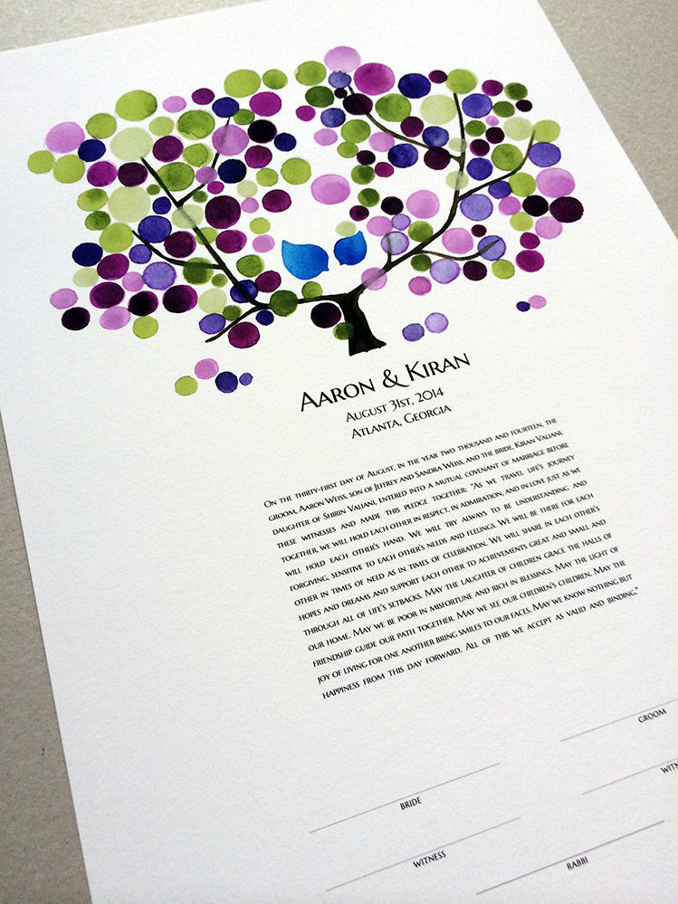 Modern Wedding Ketubah, Tree of Life Hebrew Purple abstract minimalist painting reproduction Ketubah marriage contract