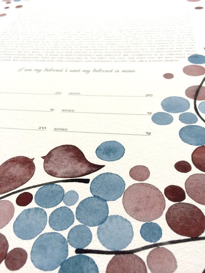 Modern Ketubah art print - Floral Branches - watercolor reproduction