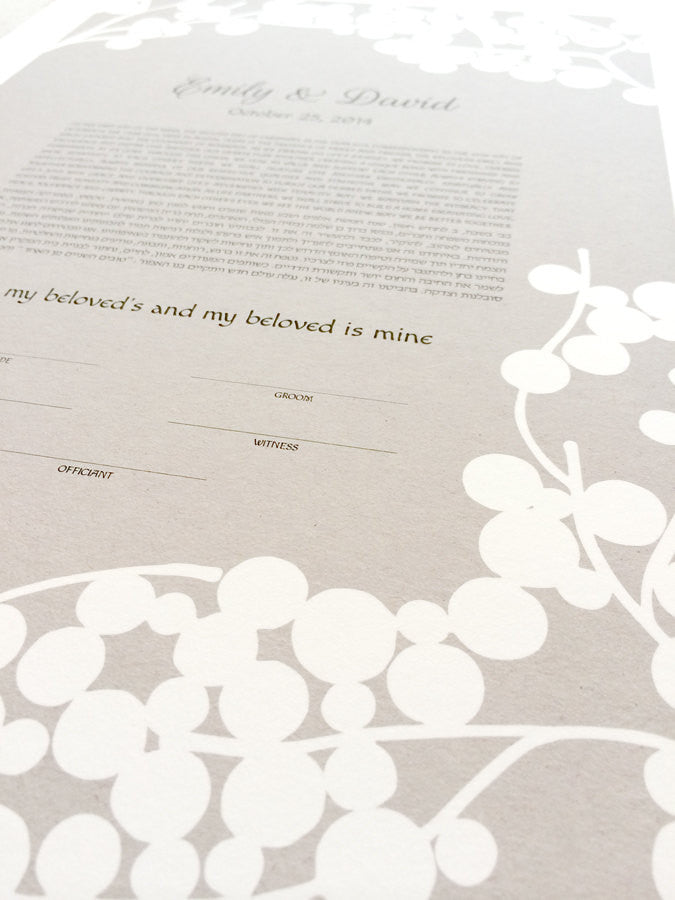 Ketubah art print - White Floral Branches - Marriage Certificate