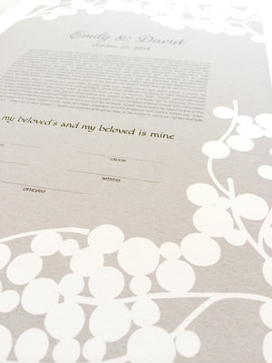 Marriage Certificate Ketubah art print - White Floral Branches