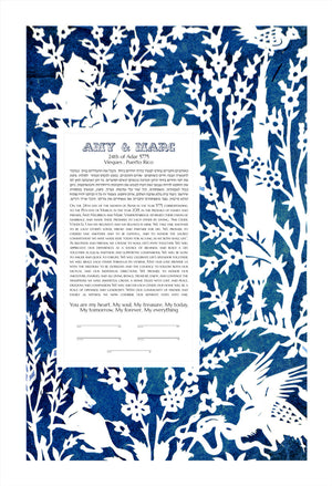Papercut Ketubah or Woodcut Garden Ketubah, Modern Ketubah Print with woodcut layer - papercut also available - Jewish Marriage Contract
