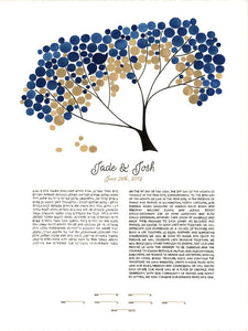 Ketubah Watercolor - ACACIA TREE SUNRISE - Ketubah Calligraphy Custom painted Ketubah