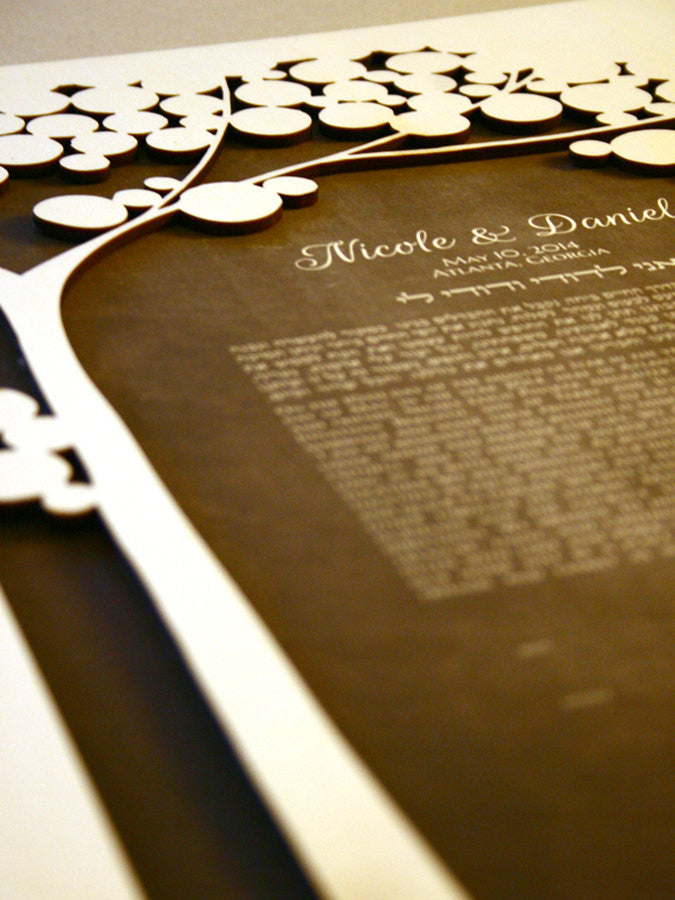 Woodcut Ketubah Branches with Love Birds, Modern abstract minimalist Ketubah Print on Chalkboard paper background