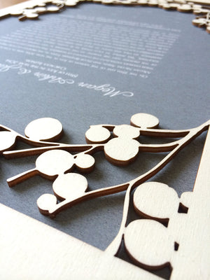 Woodcut Ketubah Light Branches Love Birds, Modern abstract minimalist Ketubah Print on Kraft paper background
