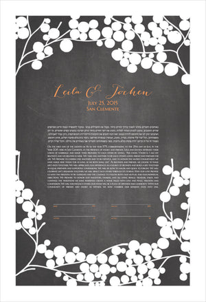 Woodcut Ketubah Light Branches with Love Birds alt, Modern abstract minimalist Ketubah Print on Kraft paper background