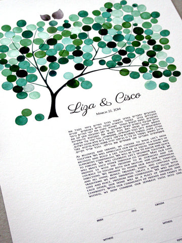 Ketubah art print - YULAN MAGNOLIA TREE - custom love birds