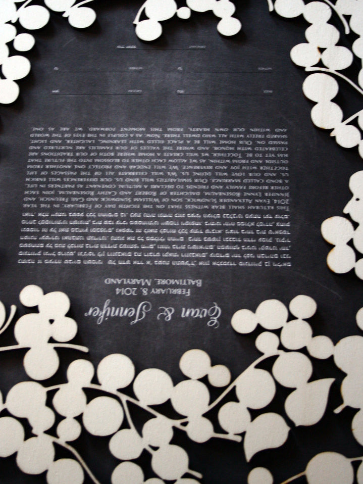 Woodcut Ketubah Branches with Love Birds, Modern abstract minimalist Ketubah Print on Black Chalkboard paper background