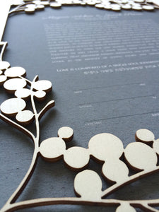 Woodcut Ketubah Light Branches with Love Birds, Modern abstract minimalist Ketubah Print on Kraft paper background