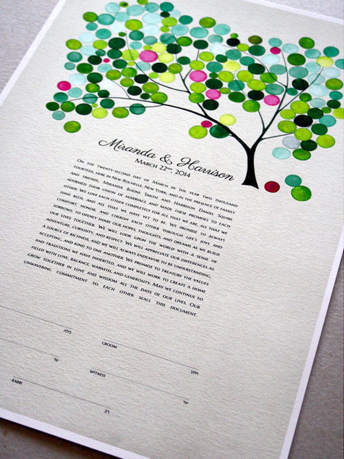 Contemporary Ketubah art print - YULAN MAGNOLIA TREE