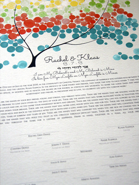 Ketubah art print - JAPANESE BIGLEAF MAGNOLIA - custom layered colors