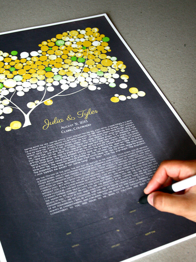 Modern Ketubah Yellow Blush
