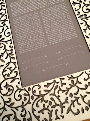 Woodcut Ketubah - Damask Vegetal, Modern Ketubah Print with woodcut layer - Jewish Marriage Contract