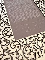 Load image into Gallery viewer, Woodcut Ketubah - Damask Vegetal, Modern Ketubah Print with woodcut layer - Jewish Marriage Contract