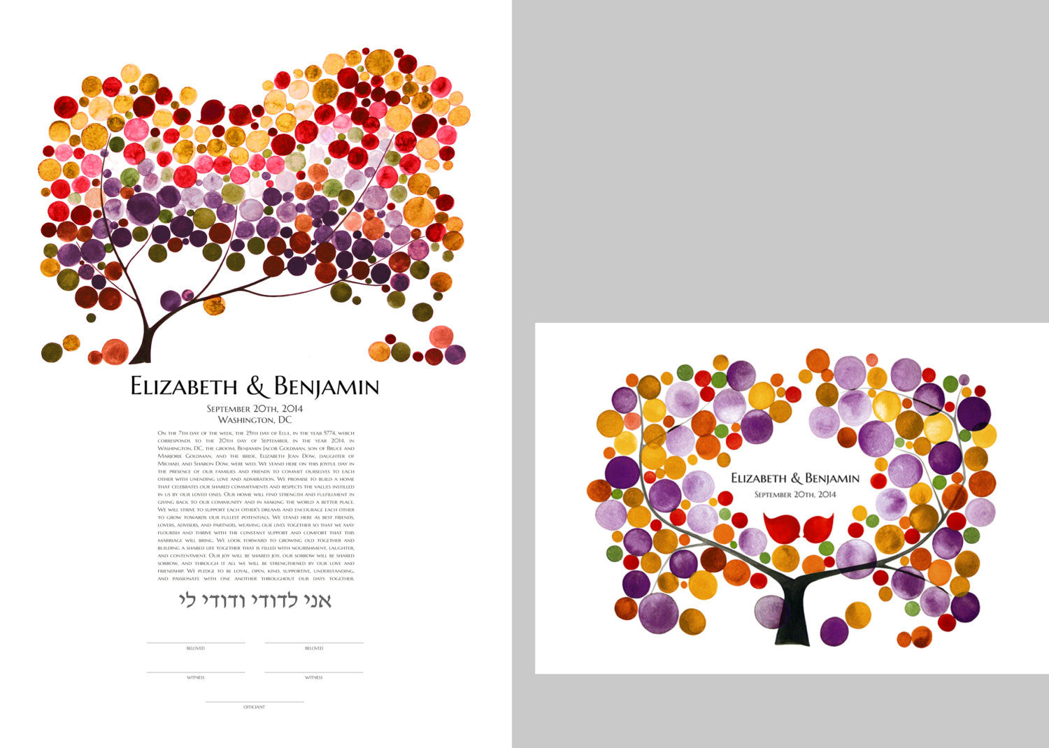 Ketubah and matching Guestbook art Print - Tree of Life Modern Ketubah art Print - Jewish marriage certificate and guestbook - SET
