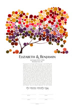 Load image into Gallery viewer, Ketubah and matching Guestbook art Print - Tree of Life Modern Ketubah art Print - Jewish marriage certificate and guestbook - SET